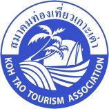 logo koh tao tourism